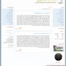 تکمیل ورژن 2 سیستم آموزش مدارس کارسنج