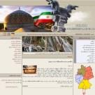سیستم مدیریت کنسولگری و سفارت