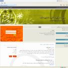 راه اندازی سیستم آموزشی کارسنج در مجتمع علمی آموزشی علامه مشهد